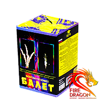 Фейерверк Балет (Фонтан + 10 Комет)