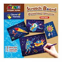 Набор для гравировки Avenir Clever Hands Scratch Board Mysterious Universe, Bino