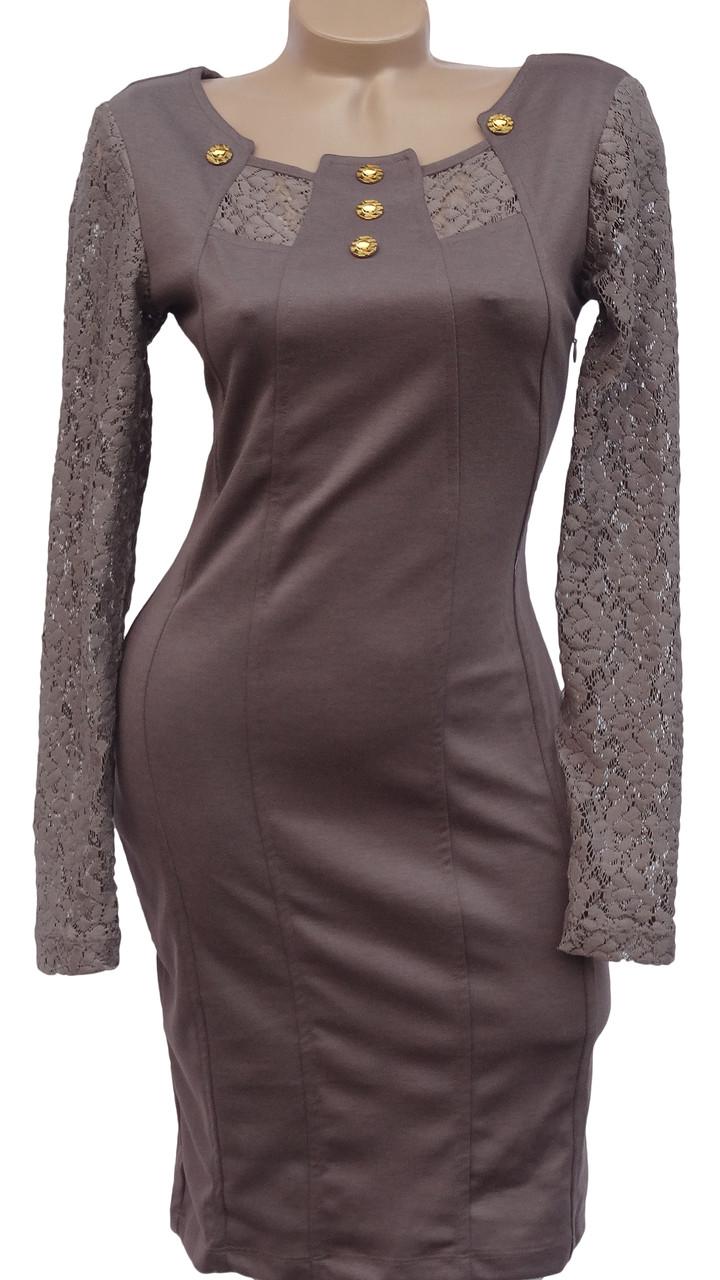 Нарядное платье с гипюровыми рукавами (в расцветках 44,46)