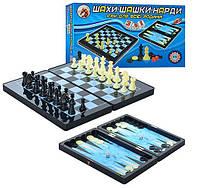 Шахматы MC1178 шашки нарды. Игровой набор 3 в 1