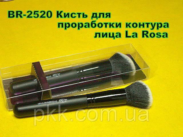 Кисточка для проработки контура лица La Rosa ВR-2520