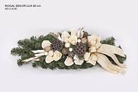 Ветка новогодняя, декор, (handmade), 60 см.