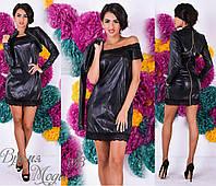 Стильный чёрный костюм двойка: платье + болеро. 5 цветов.