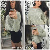 Стильный женский свитер с жемчугом №1162 (3 цвета)