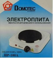 Электроплита MS-5821, hot plate, электроплитка, электроплита одноконфорочная,  электроплита на 1 конфорку