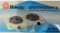 Электрическая плита Hot plate HP II, плита 2 конфорочная электрическая, электроплита настольная, DOMOTEC
