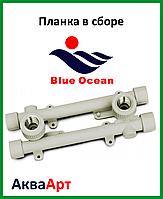 Планка в сборе 25*1/2в Blue Ocean