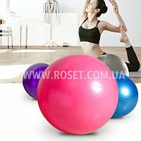 Гимнастический шар (фитбол) - Gymnastic Ball 85 см