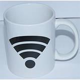 Кружка-чашка хамелеон WI-FI белая, фото 3