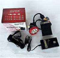 Фонарь налобный шахтерский (коногонка) SX-0019 (4 V 6,5 Ah) - 70 часов без подзарядки. Два режима работы., фото 1