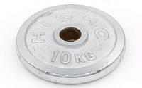 Блины для штанги хром 10кг(диам. 52мм) ТА-1456