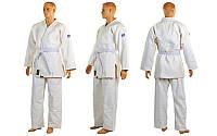 Кимоно для дзюдо белое профессиональное Matsa белое MA-0074