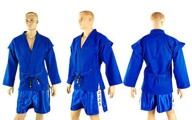 Кимоно для самбо Matsa синее MA-3210