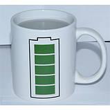 Кружка-чашка хамелеон Батарейка белая, фото 2