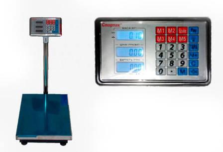 Торговые весы 300 кг 40*50 усиленная платформа, фото 2