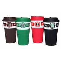 """Стакан с крышкой  """"Starbucks coffi"""" 350мл."""