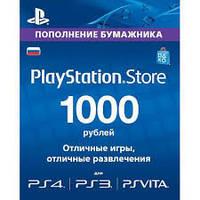 PlayStation Network пополнение на 1000 рублей (RU), ESD - электронный ключ