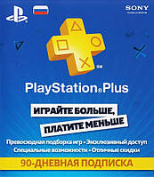 PlayStation Plus подписка на 90 дней (RU), ESD - электронный ключ