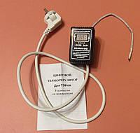 Терморегулятор цифровой высокоточный DALAS  3кВт / 220V / Tmax=80°С (для ТЭНов) с проводом 1м    Украина
