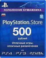 PSN 500 рублей PlayStation Network (RUS)