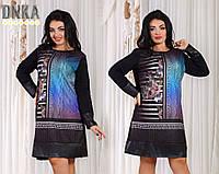Стильное женское платье с вставками эко-кожи, батал