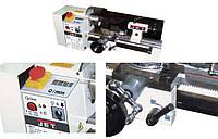 Токарный станок JET BD-7 (180x300 мм)