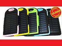 Солнечное зарядное устройство Power Bank 20000 mAh, фото 1