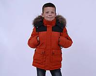 Куртка зимняя, для мальчика ANERNUO размер 130-170