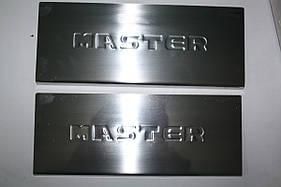 Накладки на пороги (2шт, нерж.) - Renault Master (2011+)