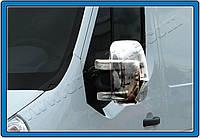 Накладки на зеркала (2 шт пласт) - Renault Master (2011+)