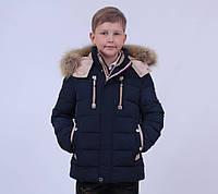 Куртка зимняя, универсальная, для мальчика ANO размеер 130-170