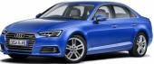 Коврики на Audi A-4 (B-9) c 2015--