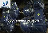 Электродвигатель 4АМ 280 S6 75 кВт 1000 об/мин, фото 4
