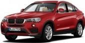 Коврики на BMW X4
