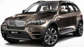 Коврики на BMW X5 (e 70) c 2010---