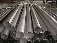 Титановый прокат лист труби круги прутки цена ГОСТ