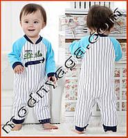 Новорожденная одежда для мальчиков
