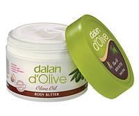 Крем-масло Оливковое для рук и тела DALAN «d'Olive» 250мл