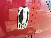 Обводка ручек (4 шт, нерж) - Renault Trafic (2007-2015)