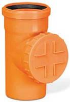 Ревизия наружная с фильтром ARMAKAN 160 оранжевый Арт.(ARR64)