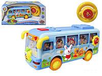 Танцующий школьный автобус 7341