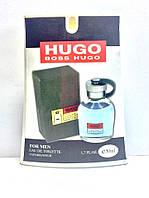 Мужская туалетная вода Hugo Boss Hugo в кассете 50 ml (трапеция) ASL