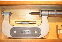 Микрометр МВМ 50-75 СССР