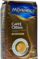 Кофе в зернах Movenpick  Caffe Crema