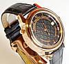 Мужские часы Patek Philippe Sky Moon РР5160