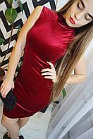 """Женское, облегающее платье из бархата """"Американка""""  Турция!"""