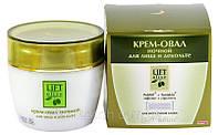 Витекс Lift-Olive Ночной крем-овал для лица и декольте лифтинг+упругость для всех типов кожи RBA /32-36