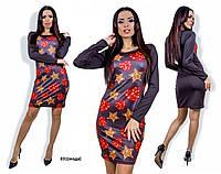 Платье дайвинг 831(мода)