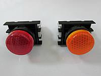 Сигнальная лампа, аварийная сигнальная лампа, арматура сигнальная, светосигнальная арматура, индикатор светово