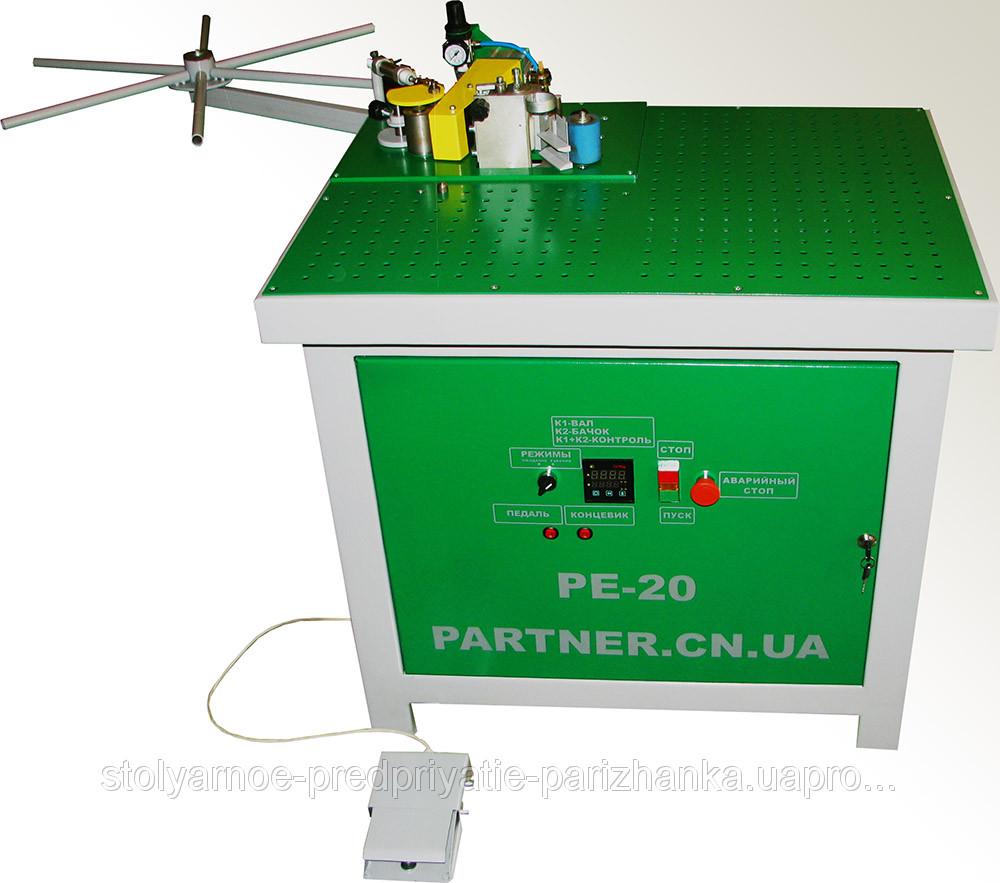 Кромковочный станок с автоподачей PE-20 полуавтомат